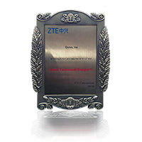 2015 ZTE Corporation – Best Technical Support Award