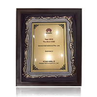 Huawei's 2016 Best Customer Quality Engineering (CQE) Award