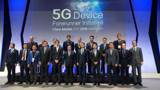 Qorvo's Eric Creviston (back row, 2nd from right) joins other members of the China Mobile 5G Device Forerunner Initiative at MWC 2018