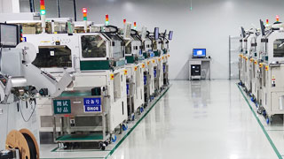 Dezhou, China Qorvo Facility
